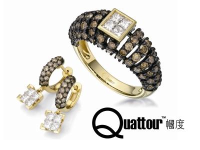Quattour